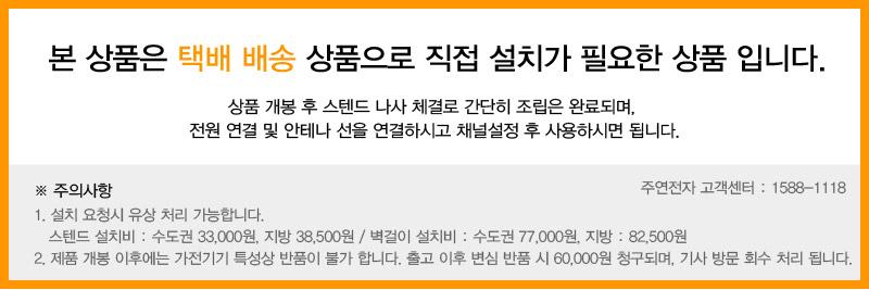 40_43_notice.jpg