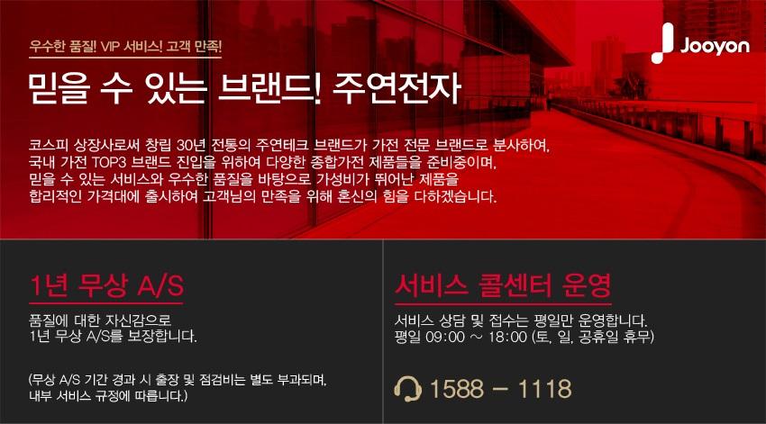 jye_service_web.jpg