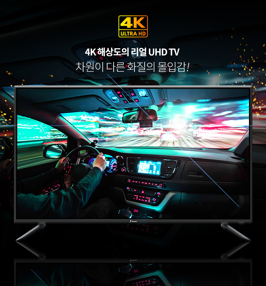 JYE-K490U2_04.jpg